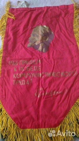 Вымпел СССР 1980 г новый 89054707373 купить 1