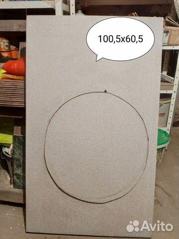 Столешница для кухни остатки  купить 3