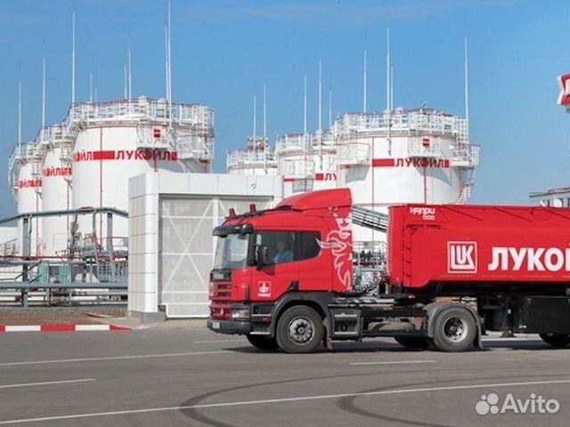 Дизельное топливо евро, Бензин 84957486279 купить 1