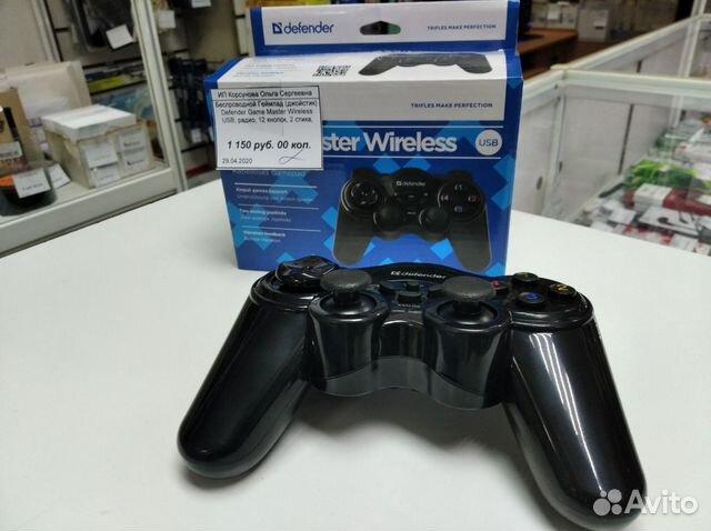 Геймпад беспроводной Defender GameMaster Wireless
