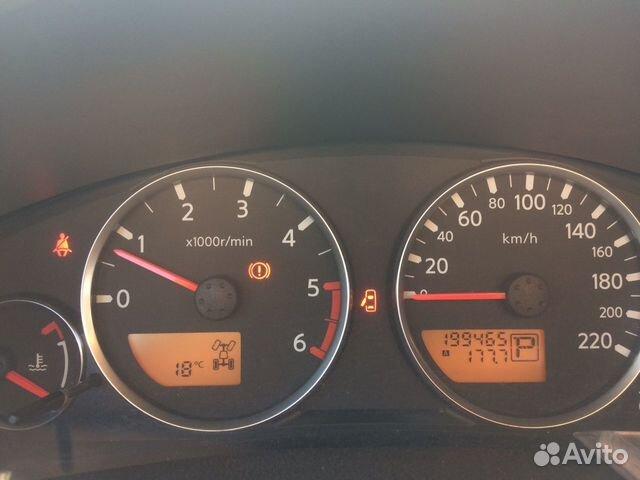 Nissan Pathfinder, 2007 купить 8