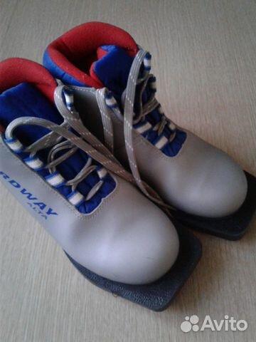 Ботинки лыжные  89279871525 купить 2