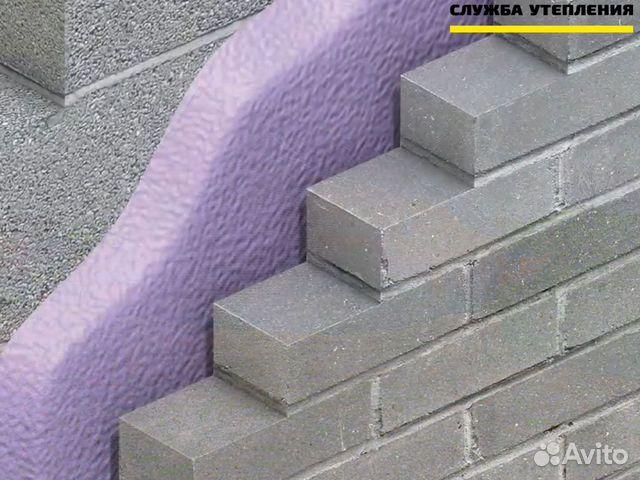 Полиуретановый утеплитель для стен (ппу)  89275462220 купить 3