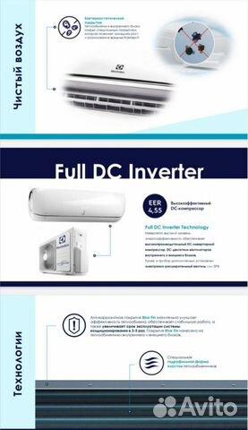 Инверторная сплит-система Electrolux evolution купить 8