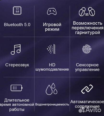 Наушники беспроводные V8 Bluetooth 5.0 супер басс 89214936469 купить 2