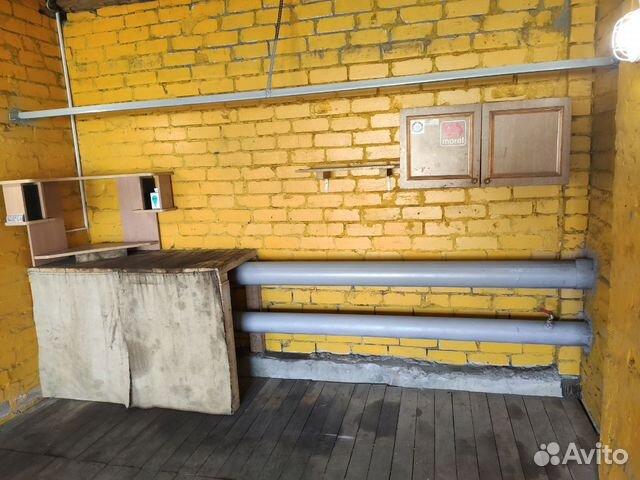 недвижимость Северодвинск Северодвинск