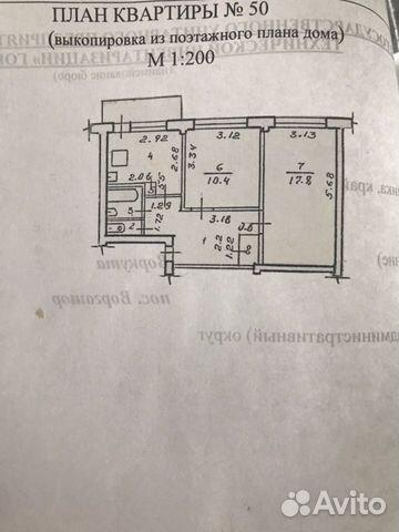 2-к квартира, 47.6 м², 3/5 эт. 89630217541 купить 1