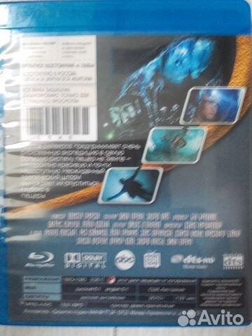 Блю рей диск Санктум  89022825543 купить 2
