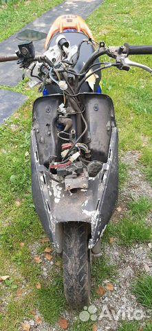 Honda DIO 45