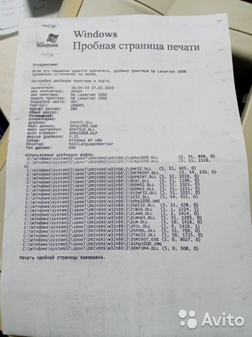 Принтер HP LJ1000