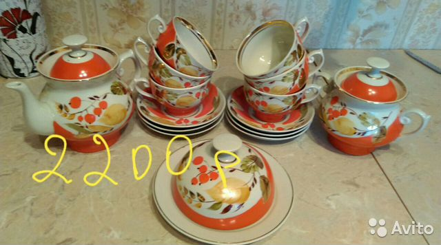 Сервиз чайный  89064888181 купить 8