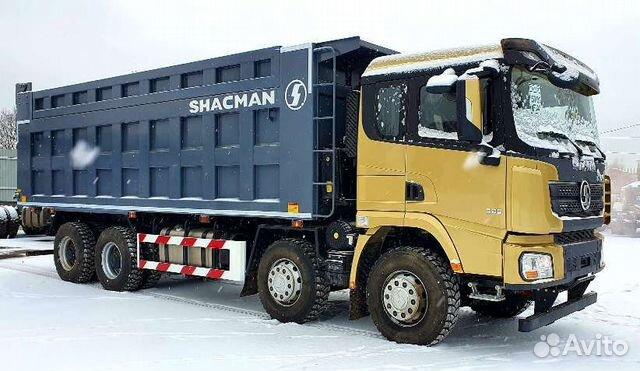 Самосвал shacman X3000 8x4 2020 г.в  88002224395 купить 2