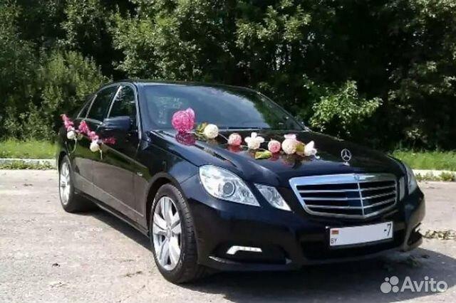 Аренда авто Mercedes-Benz  89333018833 купить 2