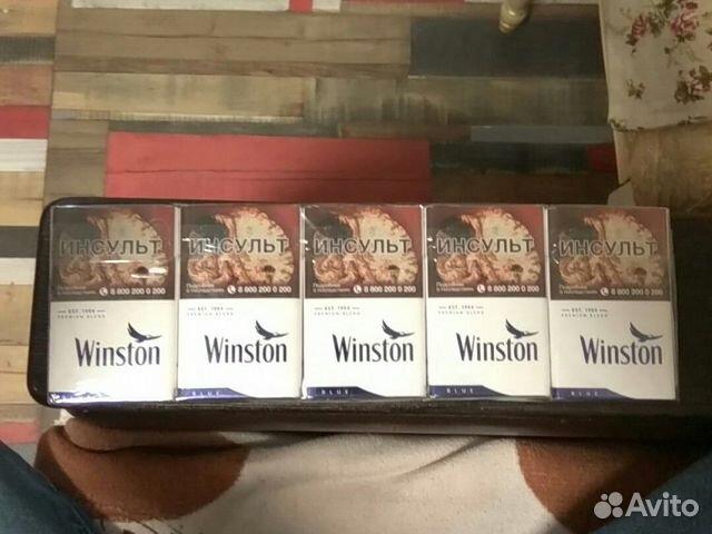 купить сигареты табак на авито