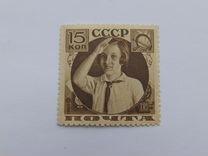 СССР 1936 г. Пионерская серия. В помощь почте