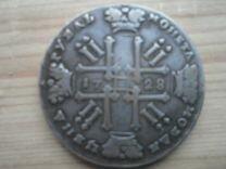 Продам монету 1 рубль 1728