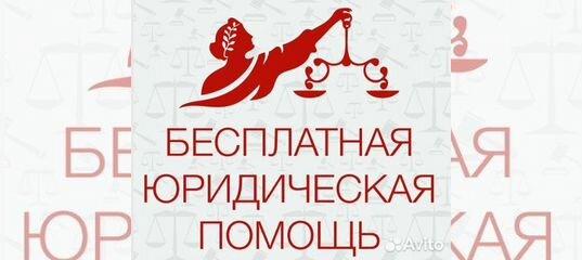 Помощь в получении кредита южноуральск