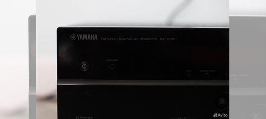 Yamaha Rx V381 Avito