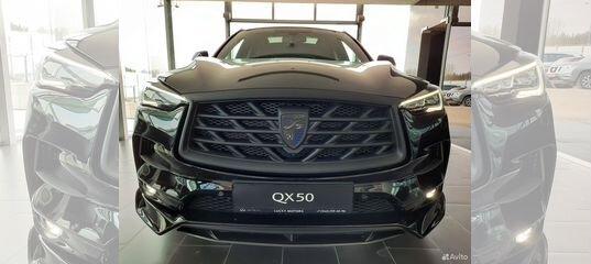 Infiniti QX50, 2019