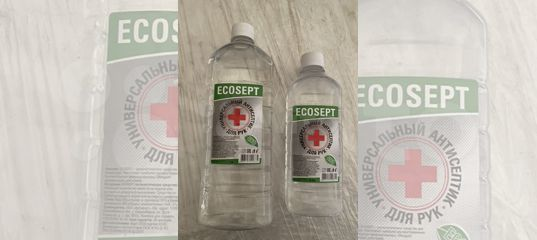 Антисептик для рук. В наличии. 1.0 и 0.5 литр. Жид