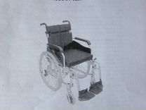 Кресло-коляска новое