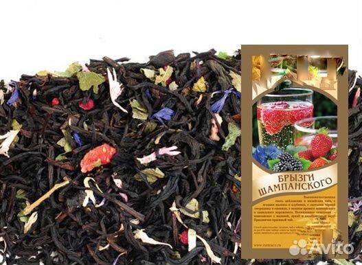 Cвeжий, aроматный чай, запах котоpогo пленит любог