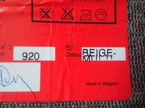 Ковер - покрывало новый (Сделано в Бельгии)