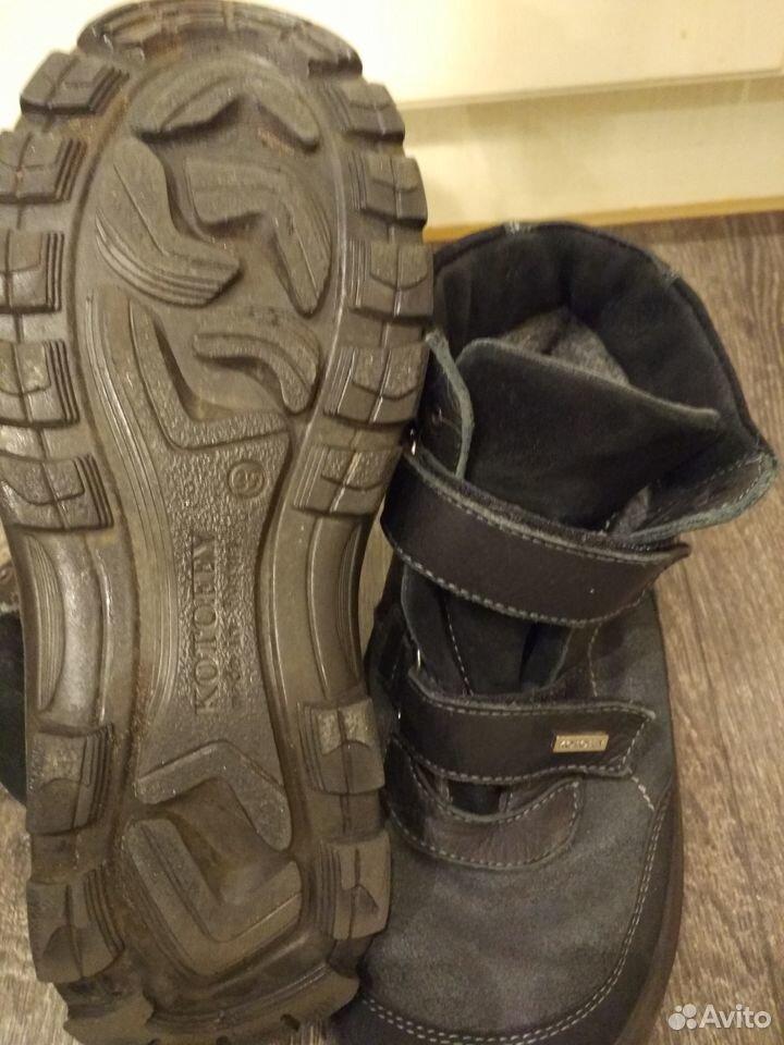 Продам зимние ботинки Котофей 39 размер, б/у  89051351301 купить 3