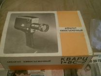 Киносъемочный аппарат