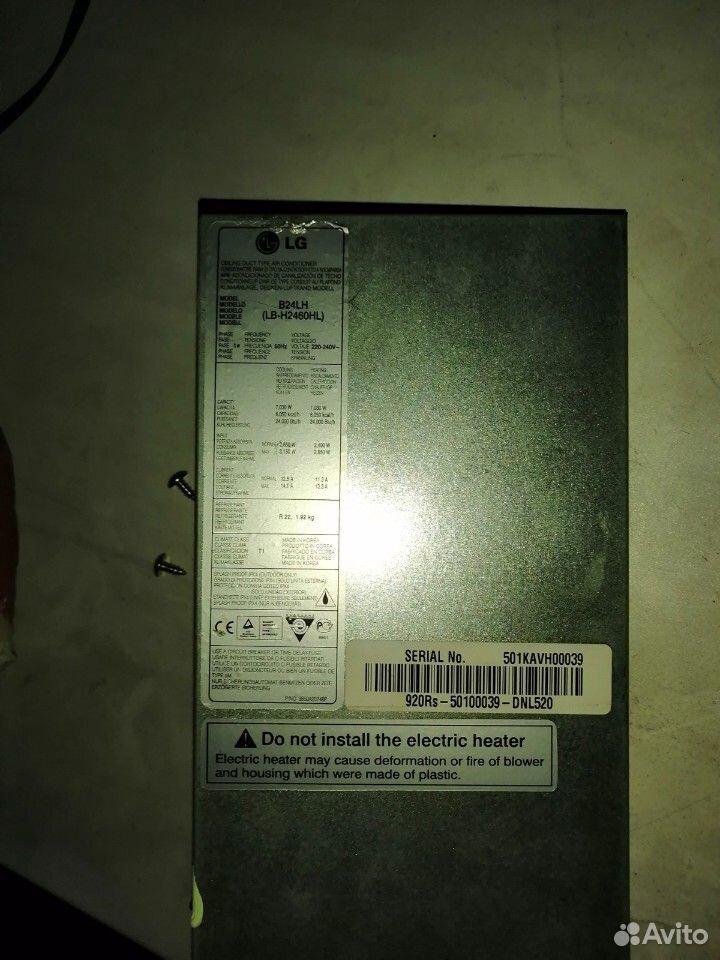 Кондиционеры LG бу  89115073994 купить 3
