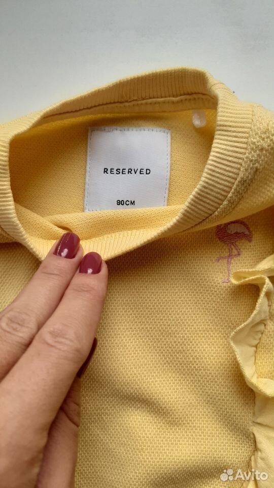 Джемпер для девочки reserved  89609348290 купить 2