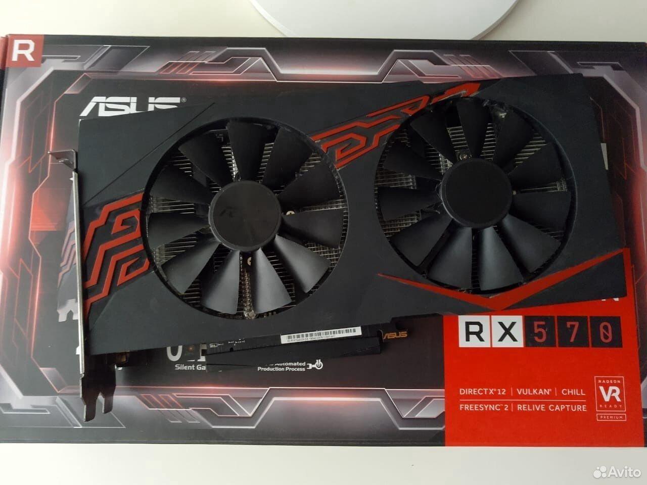 Asus RX 570 4GB  89279280639 купить 1