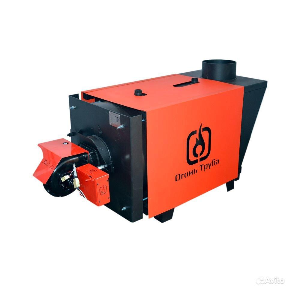Автоматический жидкотопливный котел отопления  89045812153 купить 2