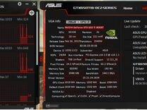 Asus GeForce GTX 650 Ti