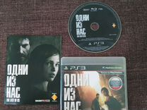 The last of us / Одни из нас