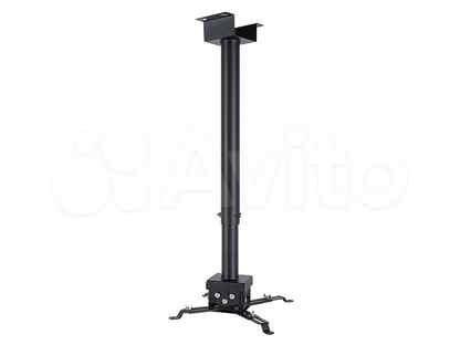Кронштейн для проекторов потолочный VLK trento-85