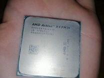 Процессор AMD Athlontm X4 FM24+ — Товары для компьютера в Москве