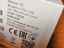 Новый Honor 10 8/128Gb Premium