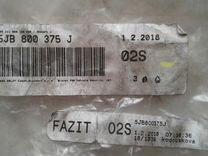 Комплект ключей с личинками Шкода Октавия А7