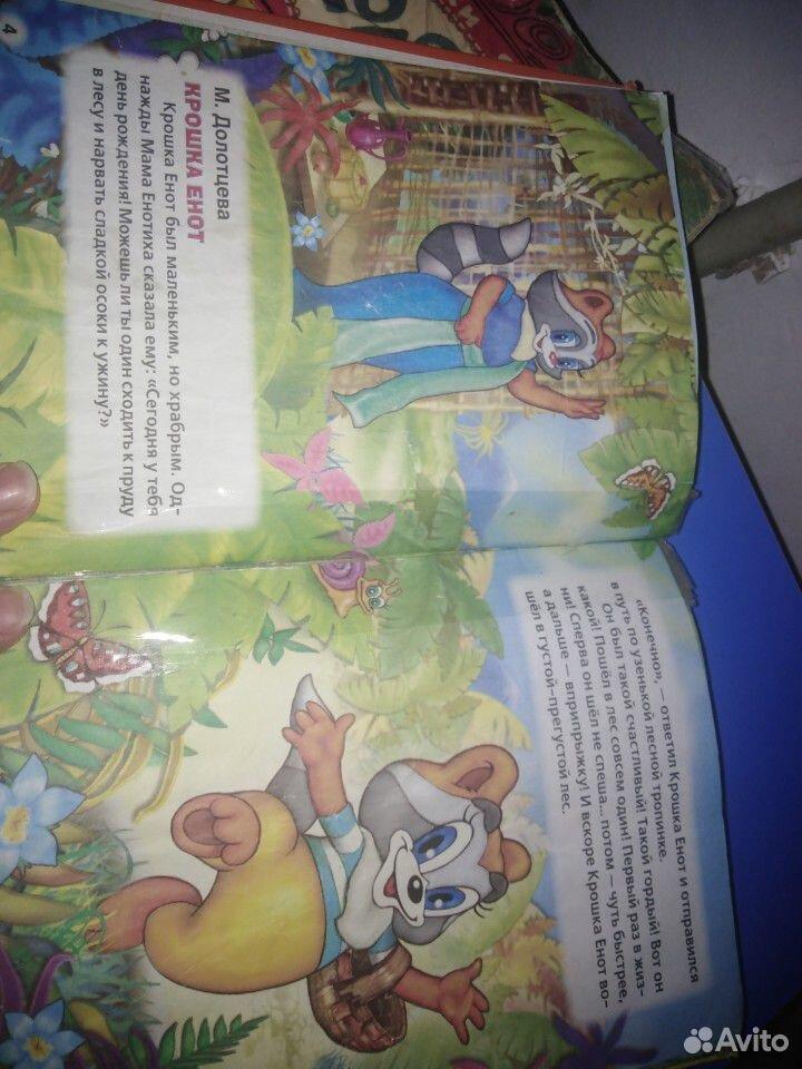 Книги сказки стихи пакетом  89165330424 купить 8