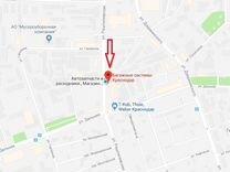 Бокс багажник Nissan X-Trail в Краснодаре