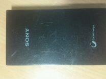 Power bank Sony 10000mah