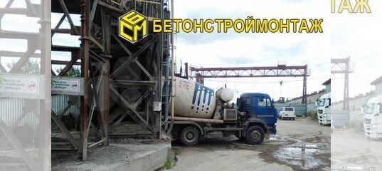 бетон балахна купить