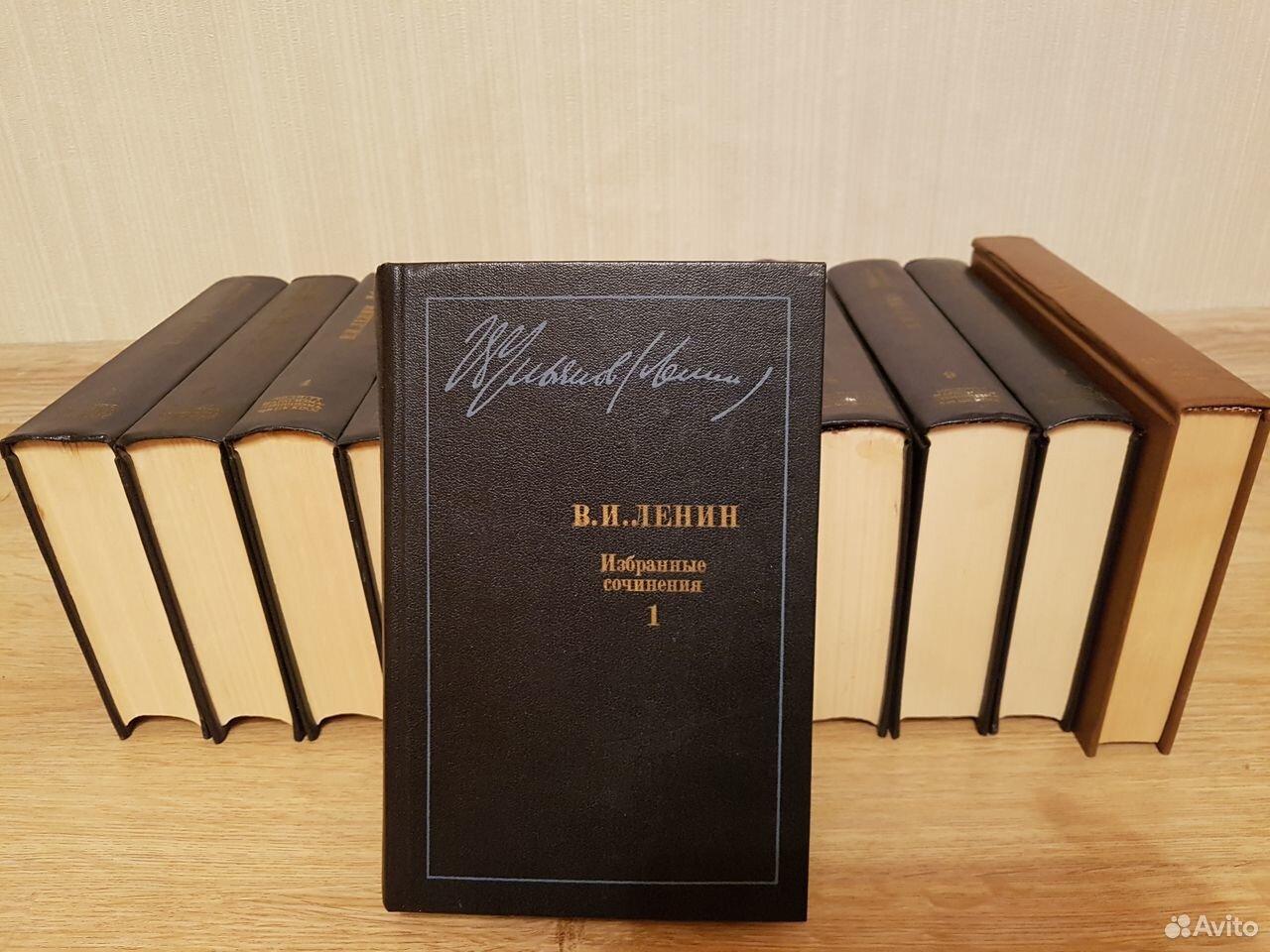 Собрание сочинений В.И.Ленина (10 томов)  89533216060 купить 1