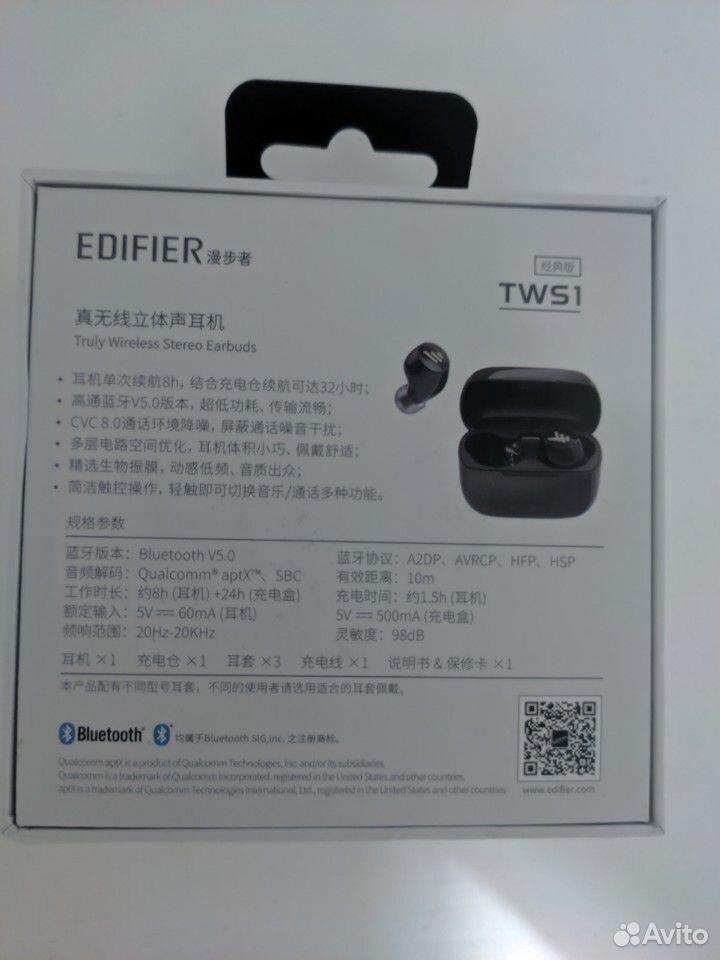 Блютуз наушники Edifier tws1(новые)  89965226147 купить 3