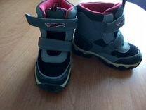 67b5094ca Сапоги, ботинки - купить обувь для мальчиков в интернете - в Томске ...