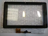 Сенсорное стекло для планшета Ritmix RMD-745