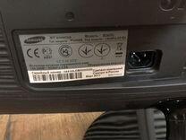 Монитор SAMSUNG B2430L