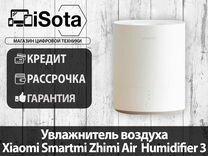 Увлажнитель воздуха Xiaomi Smartmi Zhimi Air