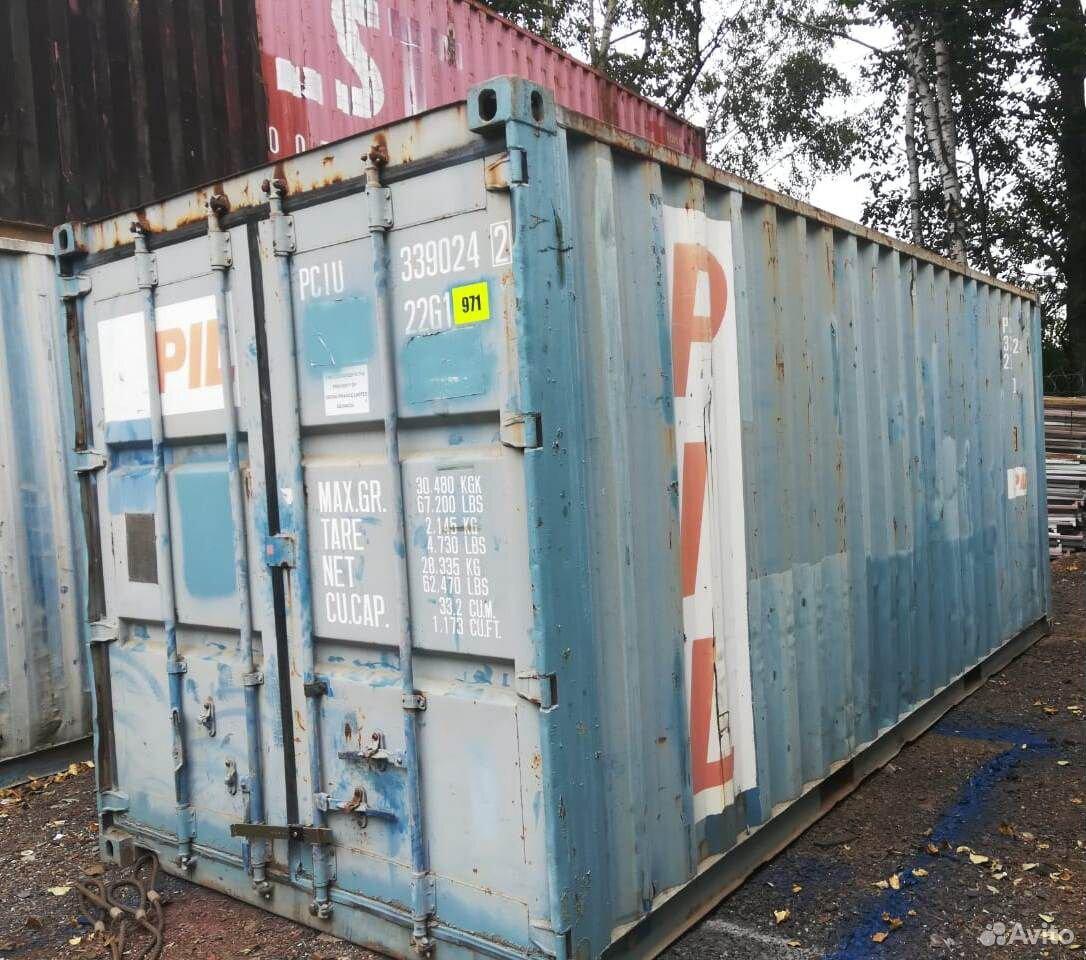 Морской контейнер 20 футов бу в Екатеринбурге
